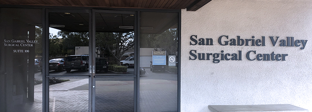 San Gabriel Valley Surgical Center